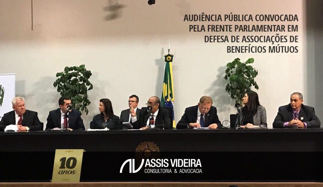 DR. RENATO ASSIS PARTICIPA DE AUDIÊNCIA PÚBLICA CONVOCADA PELA FRENTE PARLAMENTAR EM BRASÍLIA